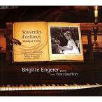 ブリジット・エンゲラー ロシア・ピアノ小品集〜子供の頃の思い出 CD