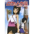 ロケットガール 1<通常版> DVD