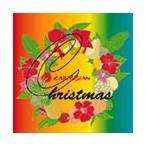 カリビアン・クリスマス CD