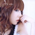aiko シアワセ<通常盤> 12cmCD Single