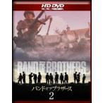 ダミアン・ルイス バンド・オブ・ブラザース Vol.2 HD-DVD