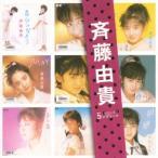 斉藤由貴 「斉藤由貴」SINGLES コンプリート CD
