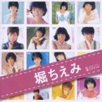 堀ちえみ 「堀ちえみ」SINGLES コンプリート CD