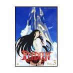 REIDEEN Vol.3 DVD