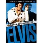 Elvis Presley エルヴィス・オン・ステージ 没後30周年メモリアル・エディション DVD