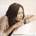 工藤静香 Shizuka Kudo 20th Anniversary the Best<通常盤> CD