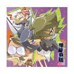 東京魔人學園剣風帖 龍龍「学級日誌」其の三 CD