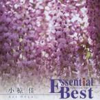 小椋佳 小椋佳エッセンシャル・ベスト CD