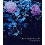 ラ・クァルティーナ アンダンテ・カンタービレ 4本のチェロのための作品集IV CD