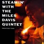 Miles Davis Quintet Steamin' CD