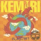KEMURI BLASTIN'!  CD