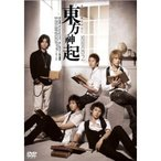 東方神起 All About 東方神起 Season 2 DVD