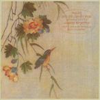 レナード・バーンスタイン マーラー:交響曲「大地の歌」  SACD Hybrid