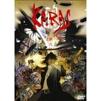 さとうけいいち 鴉-KARAS-第六話 DVD