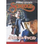 クリスマス・キャロル DVD
