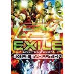 EXILE EXILE LIVE TOUR 2007〜EXILE EVOLUTION〜 DVD