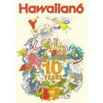 HAWAIIAN6 10years DVD
