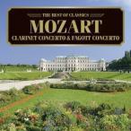 エルンスト・オッテンザマー ベスト・オブ クラシックス 67::モーツァルト:クラリネット協奏曲、ファゴット協奏曲 CD