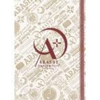 嵐 ARASHI AROUND ASIA + in DOME (スタンダード・パッケージ) DVD