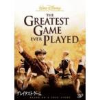 グレイテスト ゲーム  DVD