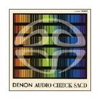 オーディオ・チェックSACD SACD Hybrid