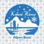 広瀬香美 Alpen Best-Kohmi Hirose CD