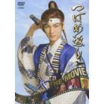 山内惠介 『つばめ返し』THE MOVIE DVD