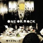 ONE OK ROCK ゼイタクビョウ CD