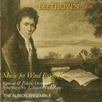 アルビオン・アンサンブル ベートーヴェン: 管楽器のための音楽集 CD