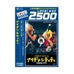 田口トモロヲ アイデン&ティティ DVD