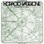 Horacio Vaggione 歌う機械 CD