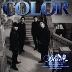 DEEP (COLOR) BLUE〜Tears from the sky〜 (A) [CD+DVD] CD