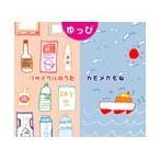 ゆっぴ リサイクルのうた/カモメかもね 12cmCD Single