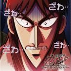 タニウチヒデキ 「逆境無頼カイジ」オリジナル・サウンドトラック CD