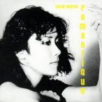 大貫妙子 ROMANTIQUE CD