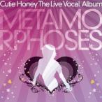 「キューティーハニー THE LIVE」ボーカルアルバム METAMORPHOSES CD