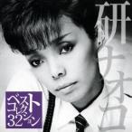 研ナオコ 研ナオコ ベスト・コレクション32 CD
