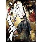 シグルイ 5 DVD