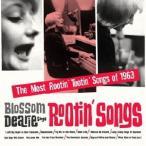 Blossom Dearie シングス・ルーティン・ソングス CD