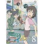 磯光雄 電脳コイル 第8巻<通常版> DVD