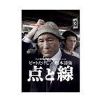 ビートたけし ビートたけし×松本清張 点と線(2枚組) DVD