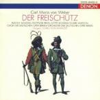 ベルリン・ドイツ・オペラ管弦楽団 ウェーバー:オペラ≪魔弾の射手≫全3幕 CD