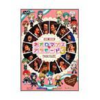 成田剣 ライブビデオ ネオロマンス・アラモード 3 DVD