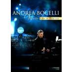 ����ɥ쥢���ܥ����å� Vivere -Live in Tuscany / Andrea Bocelli, Sarah Brightman, etc DVD