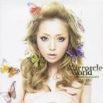 浜崎あゆみ Mirrorcle World(ジャケットB) 12cmCD Single
