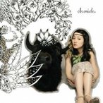 安藤裕子 chronicle. CD