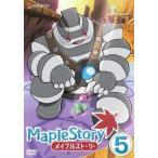 メイプルストーリー Vol.5 DVD