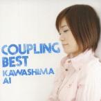 川嶋あい Coupling Best CD