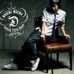 三浦大知 Inside Your Head 12cmCD Single