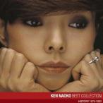 研ナオコ 研ナオコ BEST COLLECTION CD